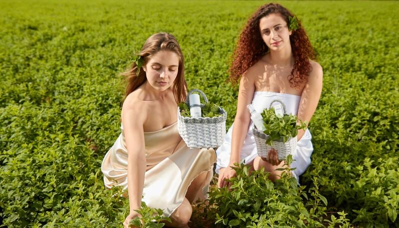Посетете Био магазин Тайната градина и получете подарък - безплатна флорална вода
